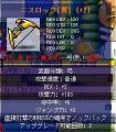 20071021001950.jpg
