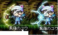 ベルと雪武器アバ