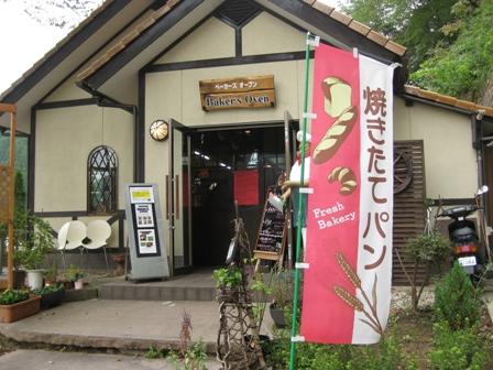1005be-kazuo-bun1.jpg