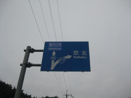 1005hiyosikanban.jpg