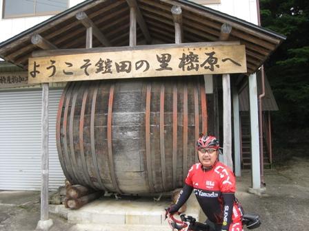 1005sikimihara.jpg
