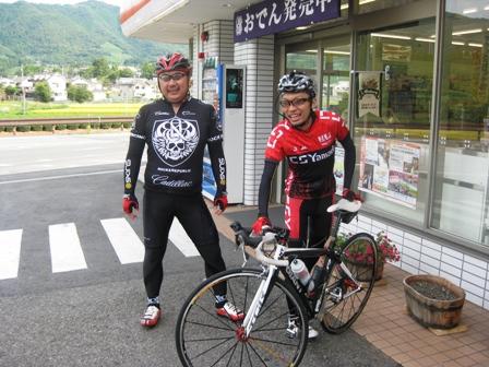 20090914waduka.jpg