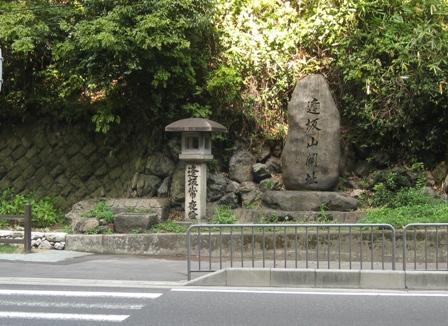 20091019oosakayama1.jpg