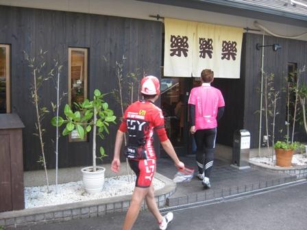 20091019rakuraku.jpg