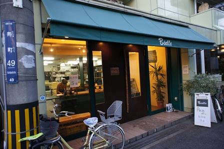 20110625bieru1.jpg