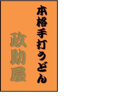 yagou3.jpg