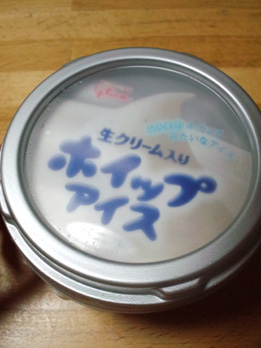 2011 06 30_7202