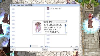 091006B.jpg