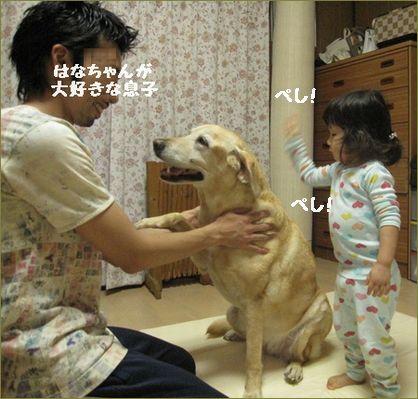パパは私のものよ!