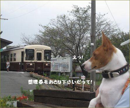 気賀駅です。