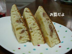 お豆ホットケーキ