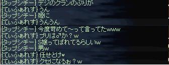 13-0719.jpg