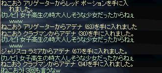 3kai0624.jpg