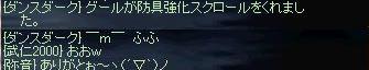 are0424.jpg
