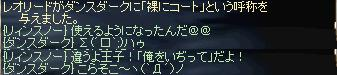 kosyo0825.jpg