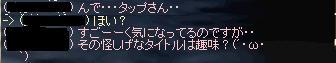 kosyo10803.jpg