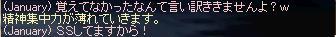 kyouhaku40624.jpg