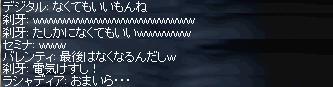 nakute0525.jpg