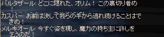 sakebi0318.jpg