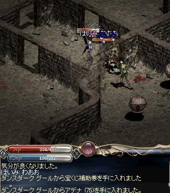sakebi0517.jpg