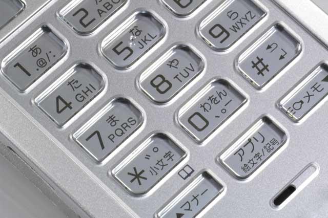 モバイル(携帯電話・PHS・etc)