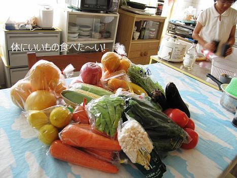 土日買い出し野菜