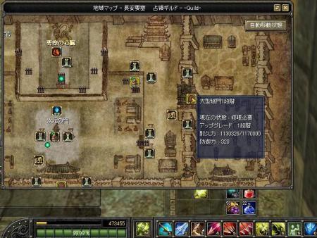 10要塞のmap.JPG