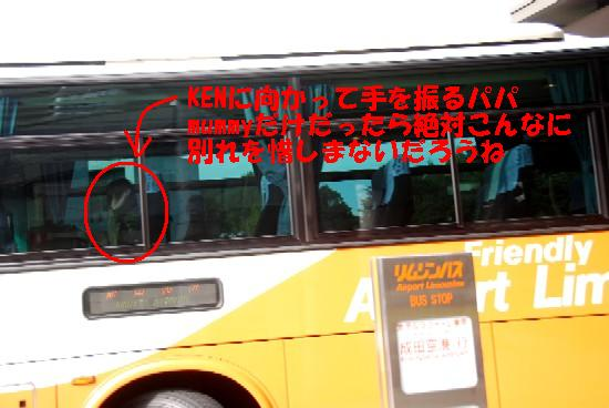 20071127030304.jpg