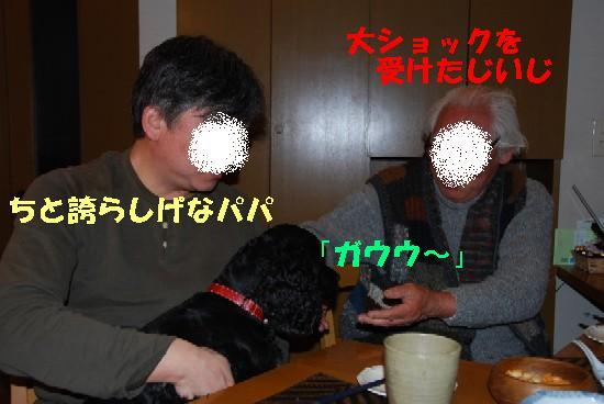 画像 025