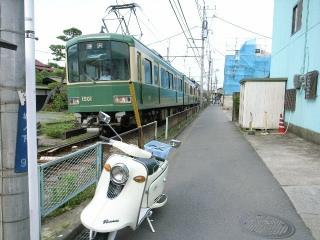 ラビットと江ノ電