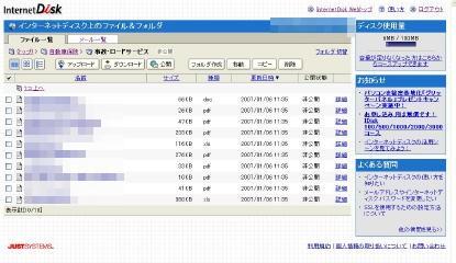 20070106140200.jpg