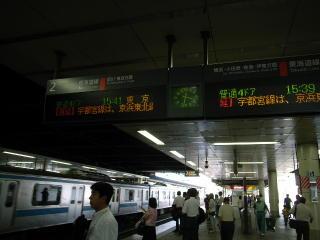 またもや京浜東北線で遅延