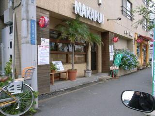MAKAPUU
