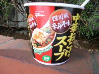 中華おこげスープ