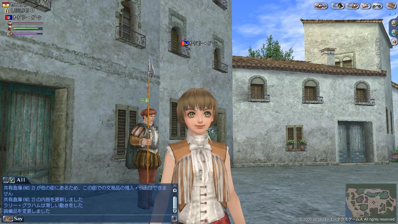 オードリー、ジュスティーヌの衣装を着る