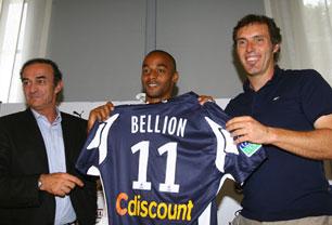 ベリオン2