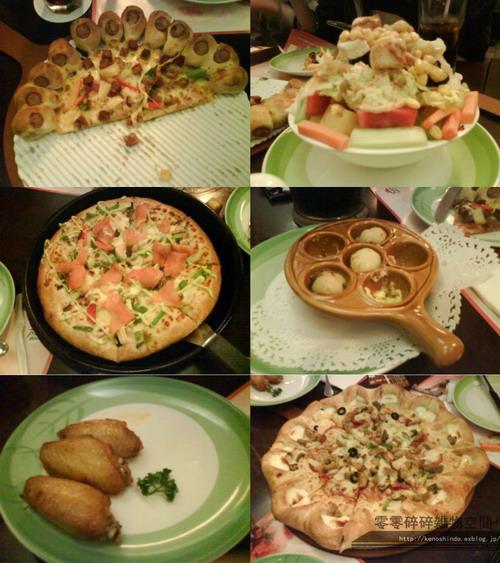 pizzahut.jpg