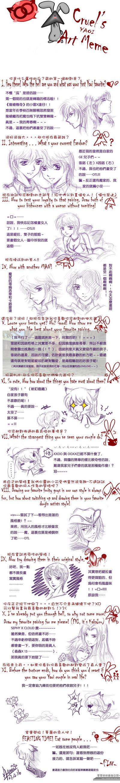 yaoiartmemeblank_keno.jpg