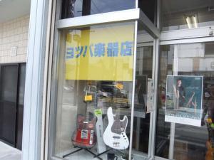 201107040036_R.jpg
