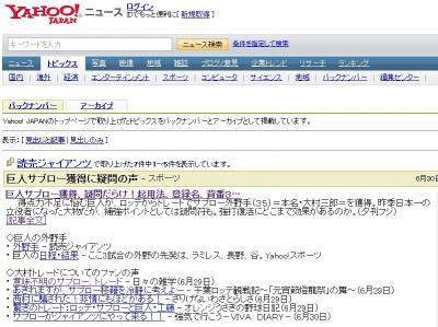 saburo_20110630_3.jpg