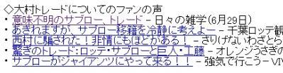saburo_20110630_4.jpg