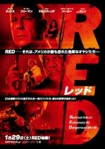 red0.jpg