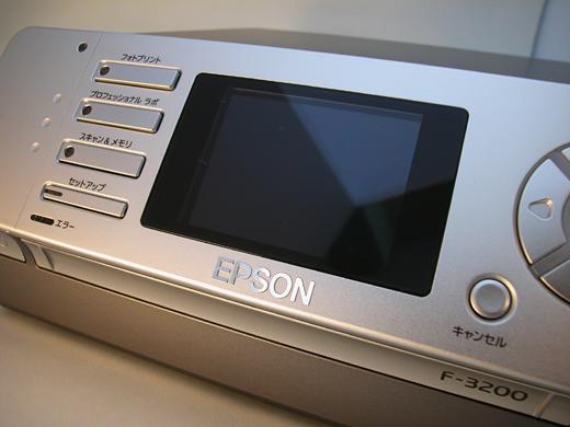 EPSON F-3200-02