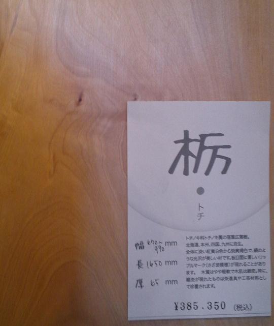 2011・春ギャッペ (36)