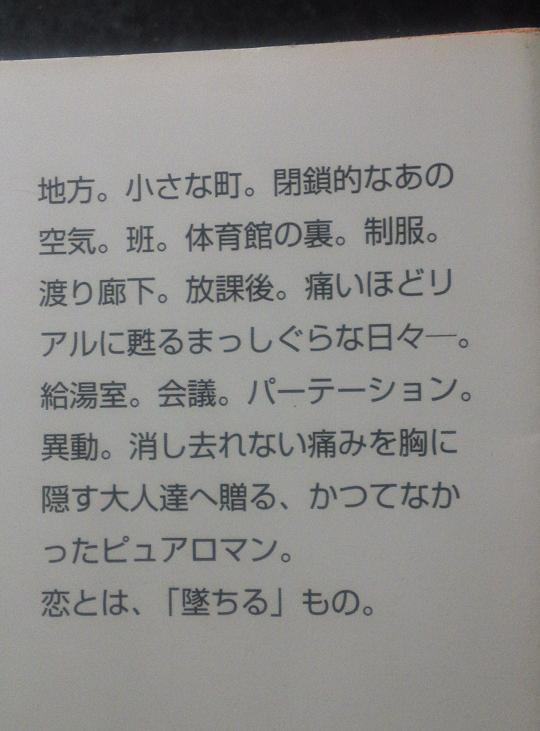 ツ・イ・ラ・ク (2)