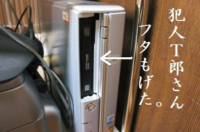 20110203DSC00711.jpg