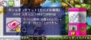 Maple090922_184319.jpg