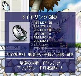 Maple090922_184358.jpg