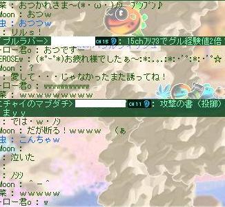 Maple090922_202912.jpg