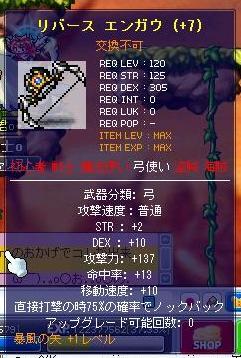 Maple090928_005439.jpg